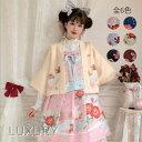 和ロリ羽織り 6色 花柄 春秋 秋冬 春物 着物 プリント フリーサイズ ショート丈 おしゃれ ゆったり 羽織り 和服 和ロ…