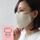 内側 シルク 100% 肌ケアマスク マスク 絹 シルク 絹屋 日本製 ギフト プレゼント 抗菌 防臭 リニューアル 母の日