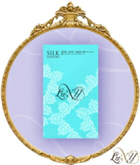 ≪ Additional items ≫ Silk Knee High stockings -one size- /Wedding inner