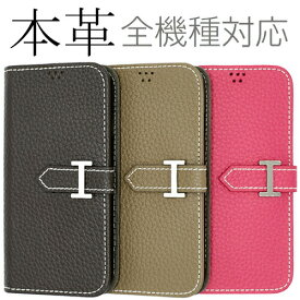 iPhone11 ケース iPhone 11 Pro Max iPhone XR Xs Max X iPhone8 7 Plus 手帳型 ケース Galaxy Note10 PLUS ケース Galaxy S10 S10+ S9+ S8 Note9 A20 A30 feel2 ケース Xperia 5 8 Ace XZ2 スマホカバー AQUOS zero2 sense3 R3 SENSE2スマホケース HUAWEI P30 カバー ◎◇▽