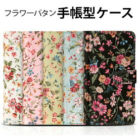 iPhone11 ケース iPhone 11 Pro Max iPhone XR Xs Max X iPhone8 7 Plus 手帳型 ケース Galaxy Note10 PLUS ケース Galaxy S10 S10+ S9+ S8 Note9 A20 A30 feel2 ケース Xperia 5 8 Ace XZ2 スマホカバー AQUOS zero2 sense3 R3 SENSE2スマホケース HUAWEI P30 カバー ◎◇▲