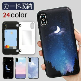 iPhone11 ケース iPhone 11 Pro Max iPhone XR iPhone Xs Max X バンパーケース iPhone8 7 Plus カバー カード収納 携帯保護 Galaxy Note20 Ultra ケース Galaxy S20+ S10 S10+ S9+ スマホカバー ハードカバー Galaxy Note10 PLUS Note9ケース かわいい ミラー付き 月 ●■☆