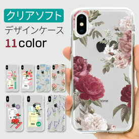 iPhone12 ケース TPU iPhone 12 Pro Max mini iPhone 11 Pro Max iPhone XR Xs Max X 8 Plus Galaxy Note20 Ultra ケース Galaxy S20+ S10+ S9+ Note10 PLUS Note9 カバー XPERIA XZ1 カバー AQUOS SENSE R スマホケース ソフト 透明 デザイン キャラクター かわいい 総軟華