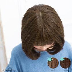  送料無料 ヴィーナスカジュアルミディ人毛MIX医療用ウィッグ[pwm002]