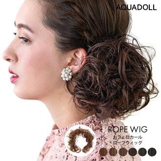 Wigs Extensions AQUADOLL | Pop Carl rope wig [wgt010]