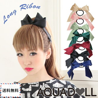 || / Long hair ribbon rubber [hac020] heaakuse/Ribbon/hair accessories/hairclip/Swarovski/Bobbles
