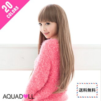 Wig long shot full wig || All 20 colors of beauty straight long wig [wg002] heat resistance wig raven-black hair wig extension costume play wig nets AQUADOLL aqua Dole [宅送] || belonging to