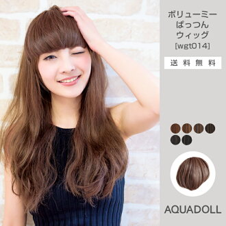 Bangs wig extension wig heat resistant extension wig wig wig wedding sale SALE AQUADOLL アクアドール
