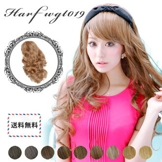 Wigs extensions resisting extensions wig wig wig ☆ event, such as a big success! ★ wedding sale AQUADOLL SALE アクアドール