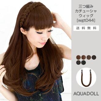 Wigs Extensions AQUADOLL | Braid Headband wig [wgt044]