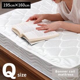 [ポイント3倍! 9/22 18:00-9/24 1:59] マットレス クイーン スプリング ボンネルコイル ロール梱包 厚み15.5cm ベッド シンプル