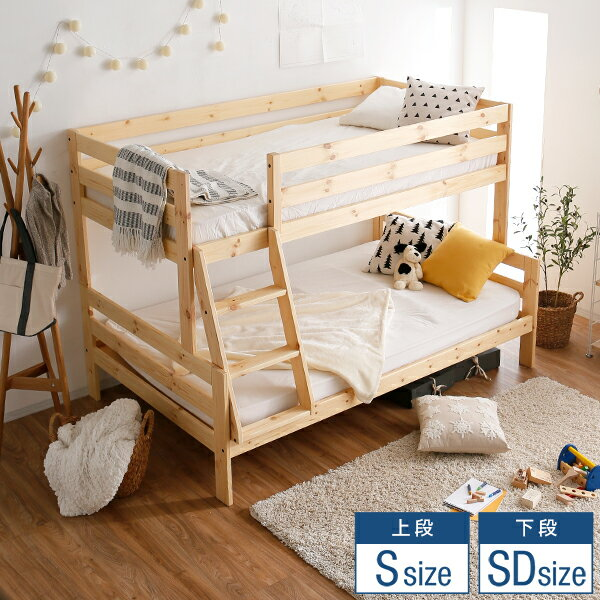 [クーポン3%OFF 4/25 12:00〜4/26 1:59] 2段ベッド ロータイプ おしゃれ 北欧 かわいい グレー ホワイト 白 二段ベッド 木製2段ベッド 木製二段ベッド 子供用 子供 ベッド 木製 無垢 天然木 パイン シングル セミダブル キッズ
