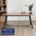 ダイニングテーブル 幅180cm 180 ダイニング テーブル おしゃれ 食卓 ダイニング テーブル 単品 突板 スチール脚 テー…