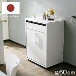 キッチンカウンターキッチン収納60cmキャビネット可動棚キッチン収納国産日本製