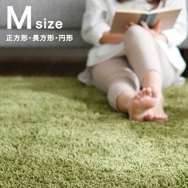 ラグ ラグマット 洗える シャギーラグ 185×185cm 150×200cm カーペット マット 絨毯 じゅうたん ウォッシャブル 正方形 長方形 円形 丸型 マイクロファイバー 2畳 一人暮らし 1人暮らし ワンルーム 新生活