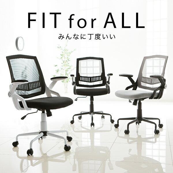 [割引クーポン配布中 5/19 12:00〜5/21 0:59] オフィスチェア オフィス チェア メッシュ パソコンチェア オフィスチェアー デスクチェア アームレスト アーム可動式 アーム織りたたみ キャスター 椅子 sc6