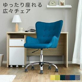 パソコンチェア オフィスチェア デスクチェア コンパクト デザインチェア キャスター オシャレ おしゃれ ミドルバック 椅子 新生活