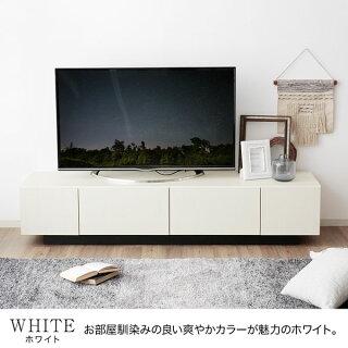 テレビ台150cm