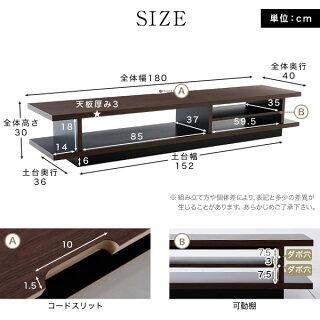 テレビ台180cm国産日本製完成品ウォルナット調ローボードテレビボードテレビラックTV台AVラック収納