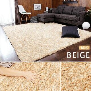 カーペットラグマットラグマットシャギーラググリーン200×250【Lサイズ】滑り止め絨毯じゅうたん長方形CARPET