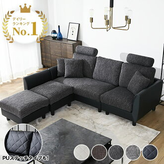 The Sofa Couch Corner Three Harder Ottoman Foot Holder High Back Which Takes It And Hangs People Can Wash L Character