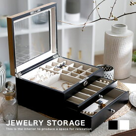アクセサリーケース ジュエリーボックス 木製 アンティーク風 ジュエリーケース アクセサリーボックス 大容量 アクセサリー 収納 おしゃれ ケース コンパクト 可愛い ネックレス ピアス 指輪 ジュエリーケース