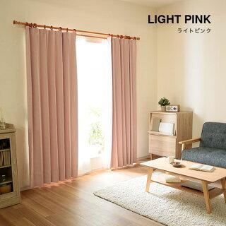 1級遮光カーテン