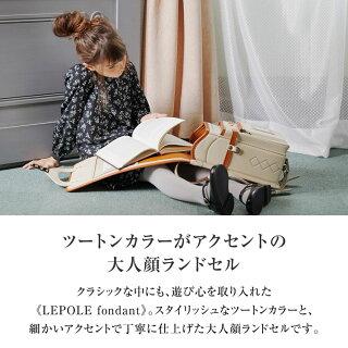 https://tshop.r10s.jp/luxze/cabinet/item_cart/kids/01/fh01-43008-100_03.jpg?downsize=320:*