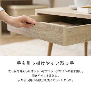 センターテーブルテーブルローテーブル