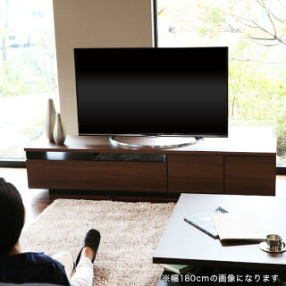 テレビ台ローボード国産完成品テレビ台テレビボードテレビ台テレビラック200cmテレビ台収納テレビ台TV台TVボードAVボード日本製