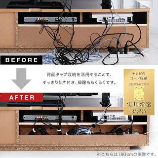 TVボード