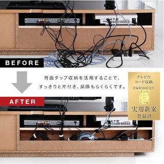 テレビ台国産140cm完成品背面収納テレビボードテレビラックローボード収納TV台TVボード日本製ケーブル配線コード収納木製ホワイト白ウォルナットウォールナットブラウンナチュラルモダン