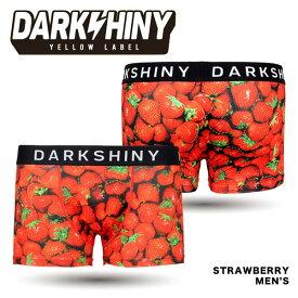STRAWBERRY/ストロベリー YLMM20 / メンズ ボクサーパンツ【DARK SHINY/ダークシャイニー】【メール便送料無料】【クリスマス ギフト】