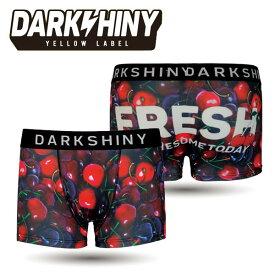 【DARK SHINY/ダークシャイニー】 FRESH CHERRY・チェリー / YLMM24 / メンズ ボクサーパンツ【メール便送料無料】【クリスマス ギフト】