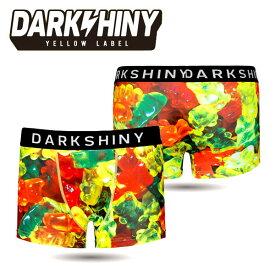 【DARK SHINY/ダークシャイニー】 BEAR CANDIES・ベアー キャンディーズ / YLMM25 / メンズ ボクサーパンツ【メール便送料無料】