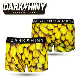 【DARK SHINY/ダークシャイニー】BANANA・バナナ / YLMM27 / メンズ ボクサーパンツ【メール便送料無料】【クリスマス ギフト】