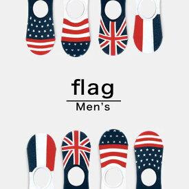 お得な3足セット♪ flag デザイン☆ メンズ フットカバー / ソックス・靴下【メール便選択で送料無料】【TD】【ハロウィン ギフト】