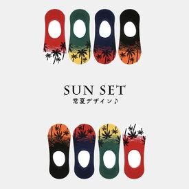 """お得な3足SET♪""""SUN SET"""" デザイン☆ メンズ フットカバー / ソックス・靴下【4color】【メール便選択で送料無料】【TD】【ハロウィン ギフト】"""