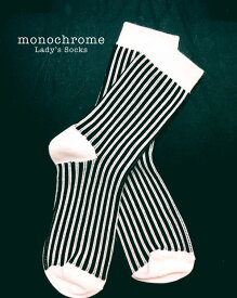 ソックスが主役のモノクロソックス!レディース ストライプ 靴下【TD】【メール便可】