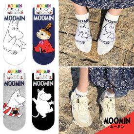 3足セット♪ ムーミン MOOMIN キャラクター くるぶし ソックス・靴下【TD】【メール便選択で送料無料】【スーパーSALE クーポン】