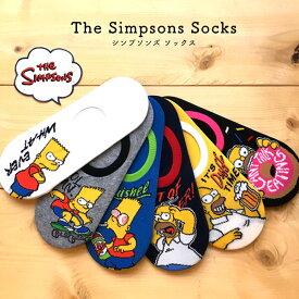 お得な3足セット♪ ザ・シンプソンズ キャラクター レディース スニーカー ソックス 女性用 靴下 フットカバー / 靴下【TD】【THE SIMPSONS】【メール便選択で送料無料】【クリスマス ギフト】