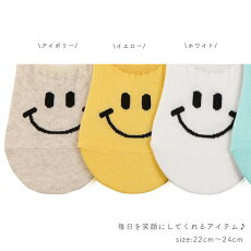 smile_02