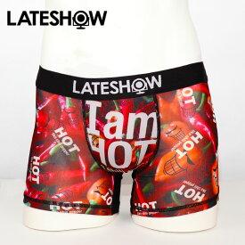 【LATESHOW】I'M TOO HOT /レイトショー メンズ ボクサーパンツ 2点以上で送料無料【メール便可】