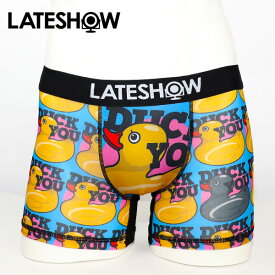 とってもキュートなアヒルデザイン♪ DUCK YOU /LATESHOW レイトショー メンズ ボクサーパンツ 2点以上で送料無料【メール便可】