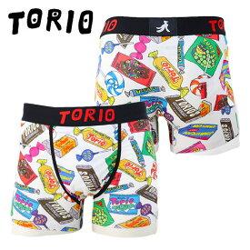 【父の日 ギフト】【新作】【TORIO】おかし(新) / 2101006 トリオ メンズ ボクサーパンツ【メール便送料無料】