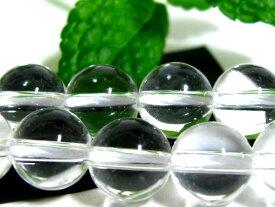 天然石ビーズ 水晶A 8mm玉/1連(約40cm)