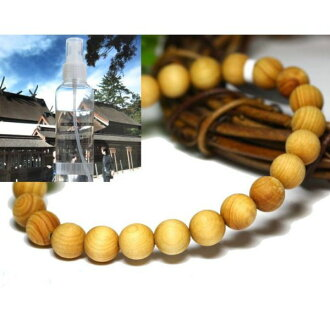 Izumo pine tree (Japanese black pine) bracelet 15.0 mm / 15 balls