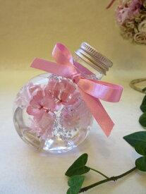 【ハーバリウム】【プリザーブドフラワー】ガラスボトルフラスコのハーバリウム インテリア雑貨 ばらまき小物 ミニギフト 母の日 桜色
