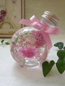 ハーバリウム プリザーブドフラワー ガラス フラスコ瓶 インテリア 雑貨 ばらまき 小物 ミニギフト 母の日 お祝い お誕生日 結婚祝 お礼 退職祝い