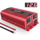 送料無料 インバーター 12V 1500W(最大3000W)DC(直流)12V AC(交流)100V 車載充電器、車中泊グッズ カーインバータ…